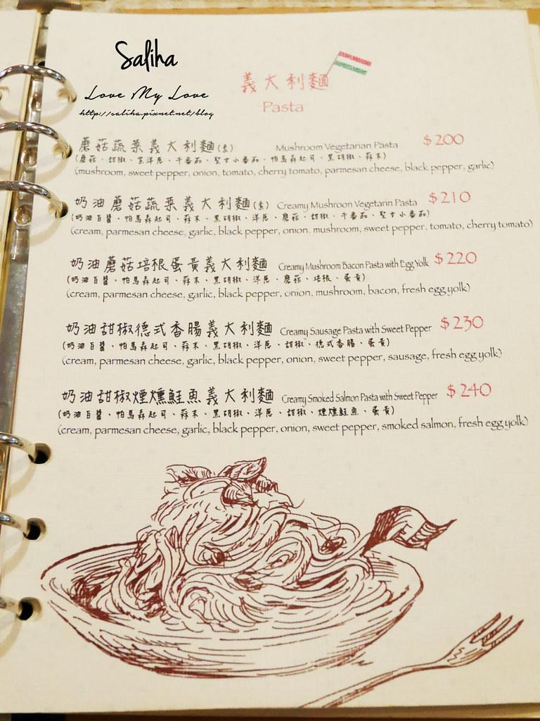 台北公館台電大樓站餐廳推薦Chelseas雀兒小餐館菜單價位menu (1)