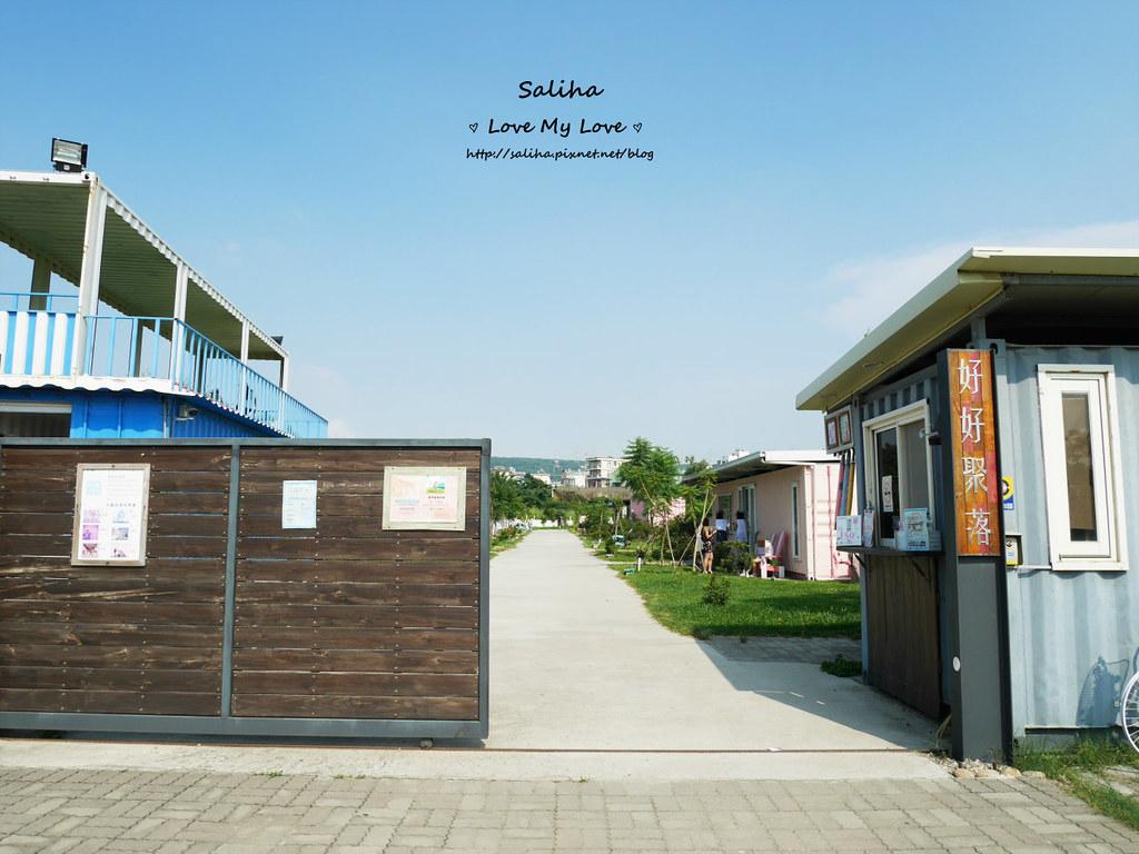 台中沙鹿區旅遊一日遊景點推薦好好小館彩色貨櫃屋 (5)