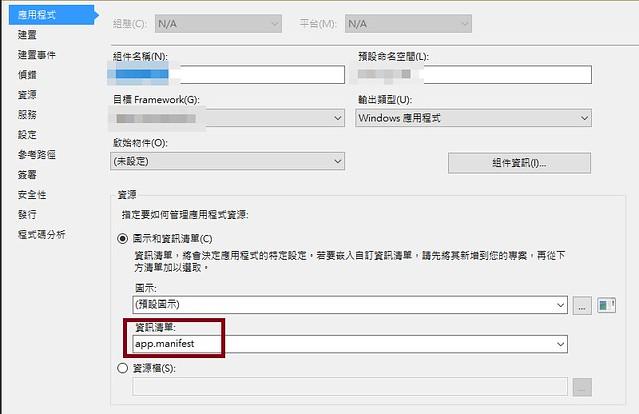 [RV] ReportViewer 和 DPI 感知-4