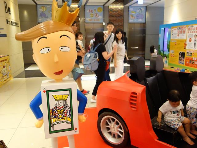 花輪與他的豪華跑車@南港CITYLINK櫻桃小丸子的驚典幻想