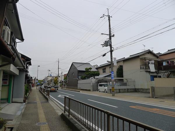 331-Nara