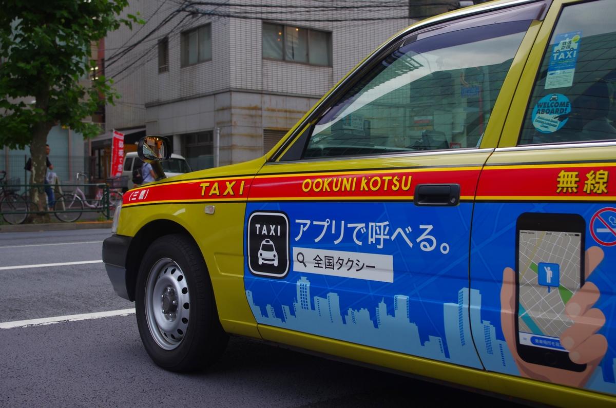 Tokyo 35761689120_ddd0208b1f_o
