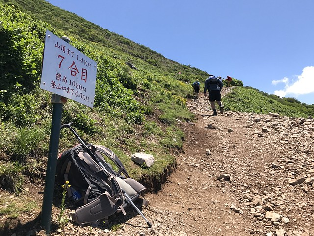 伊吹山 表登山道 7合目