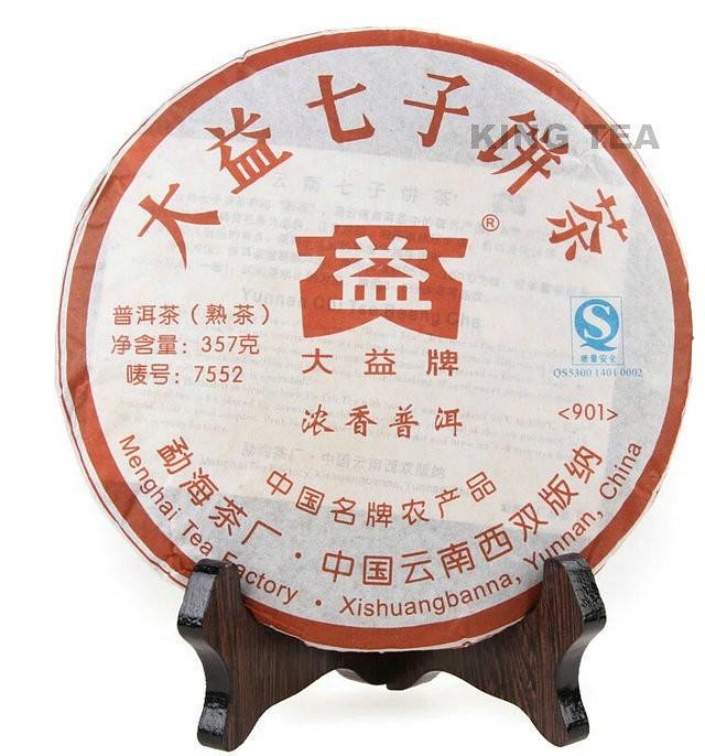 Free Shipping 2009 TAE TEA DaYi 7552 Cake Beeng 357g YunNan MengHai Organic Pu'er Pu'erh Puerh Ripe Cooked Tea Shou Cha