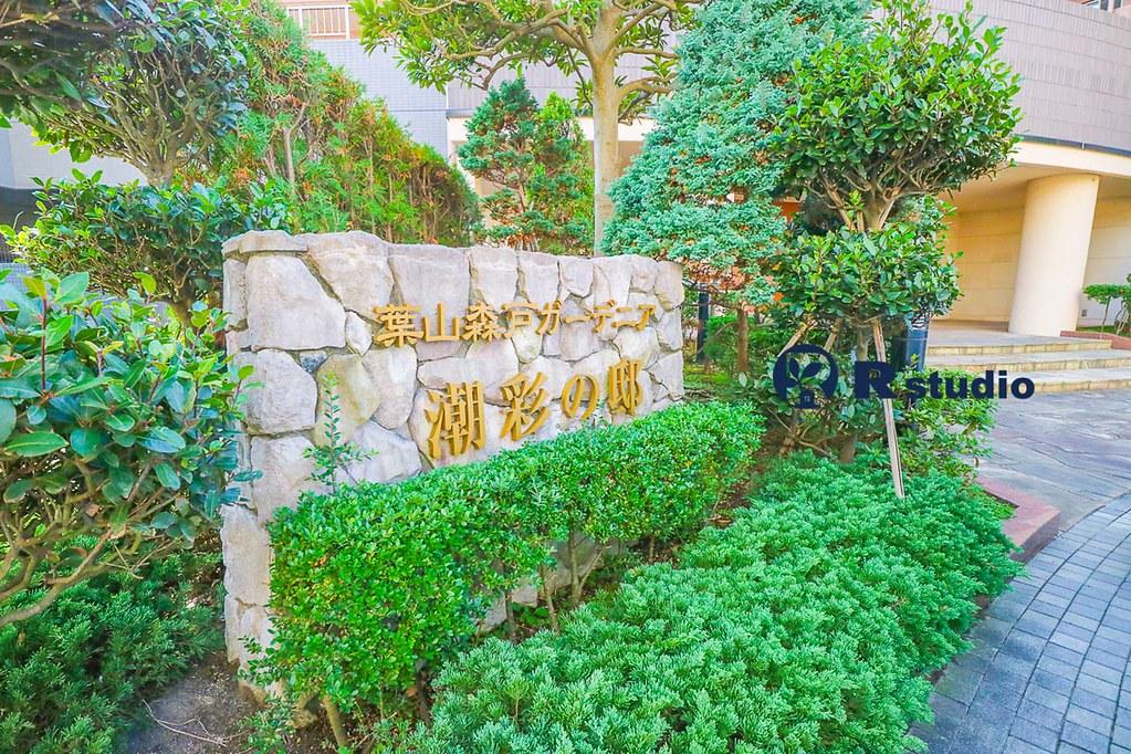 葉山の中古マンション:葉山森戸ガーデニア潮彩の邸