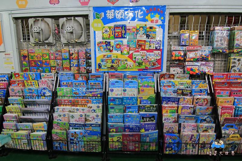 玩具特賣2 043
