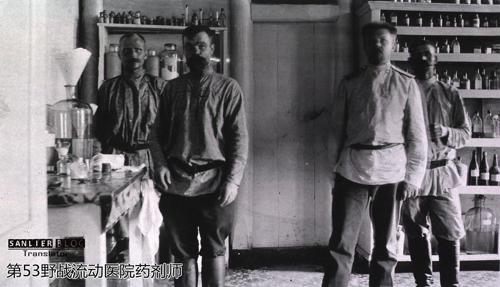 俄日战争俄军医务工作(满洲里)17
