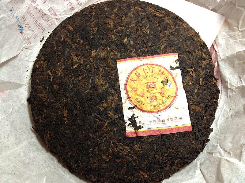 Free Shipping 2005 TAE TEA DaYi 0532 Random lot Beeng Cake 200g China YunNan MengHai Chinese Puer Puerh Ripe Tea Cooked Shou Cha Premium