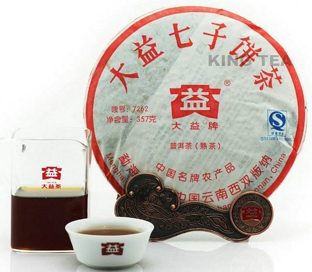 2007 TAE TEA Dayi 7262