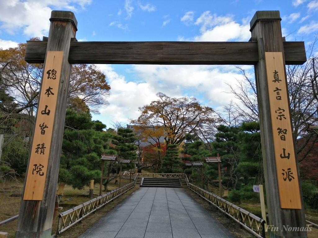 Kyoto temples 5
