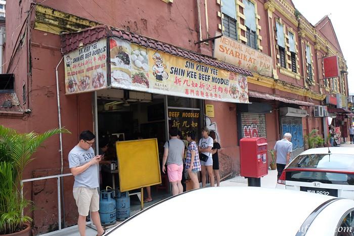 Sin Kee Beef Noodle (2)