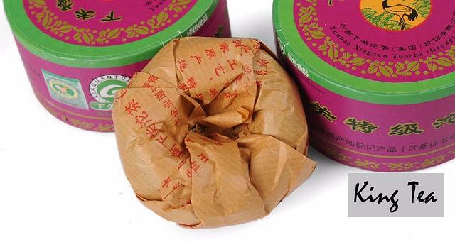 Free Shipping 2010 XiaGuan Super Grade Boxed Tuo 100g China YunNan KunMing Chinese Puer Puerh Raw Tea Sheng Cha Slim