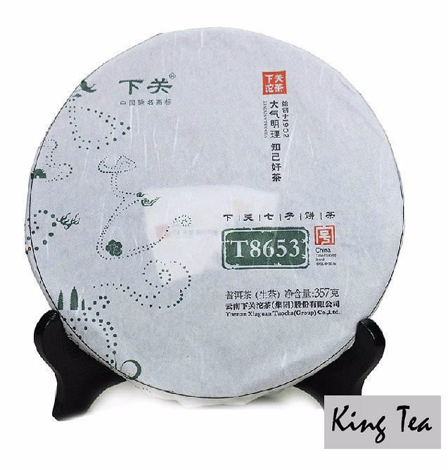 Free Shipping 2014 XiaGuan Golden T8653 Iron Cake 357g China YunNan Chinese Puer Puerh Raw Tea Sheng Cha Weight Loss Slim Beauty