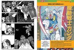Gundam 0079 by Kazuhisa Kondo reprint