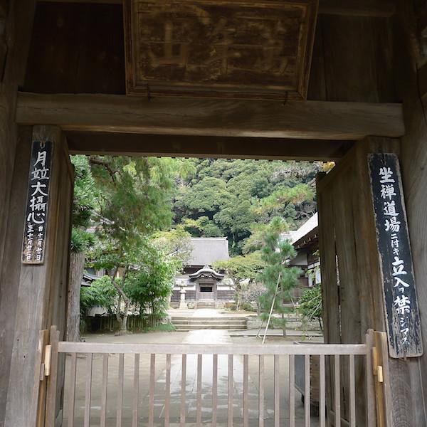 088-Kamakura