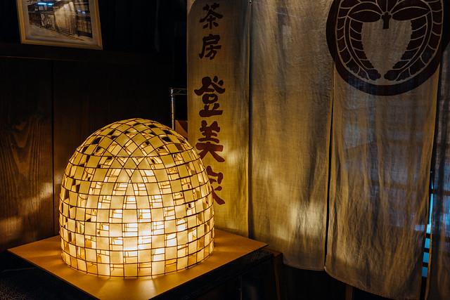 Gifu_20_35mm