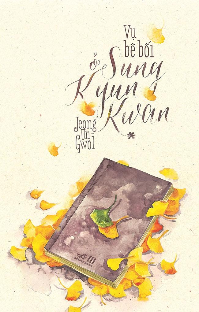 Vụ Bê Bối ở Sung Kyun Kwan - Jeong Un-gwol