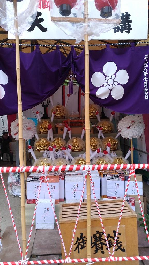 大阪天満宮 神輿3