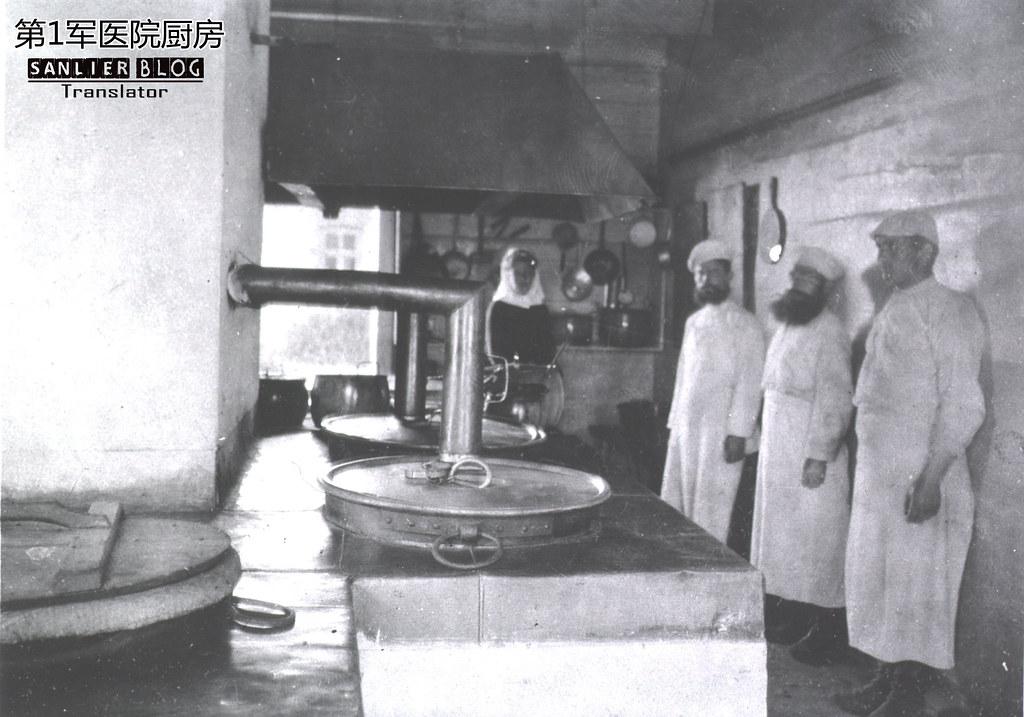 俄日战争俄军医务工作(哈尔滨第1军医院)13