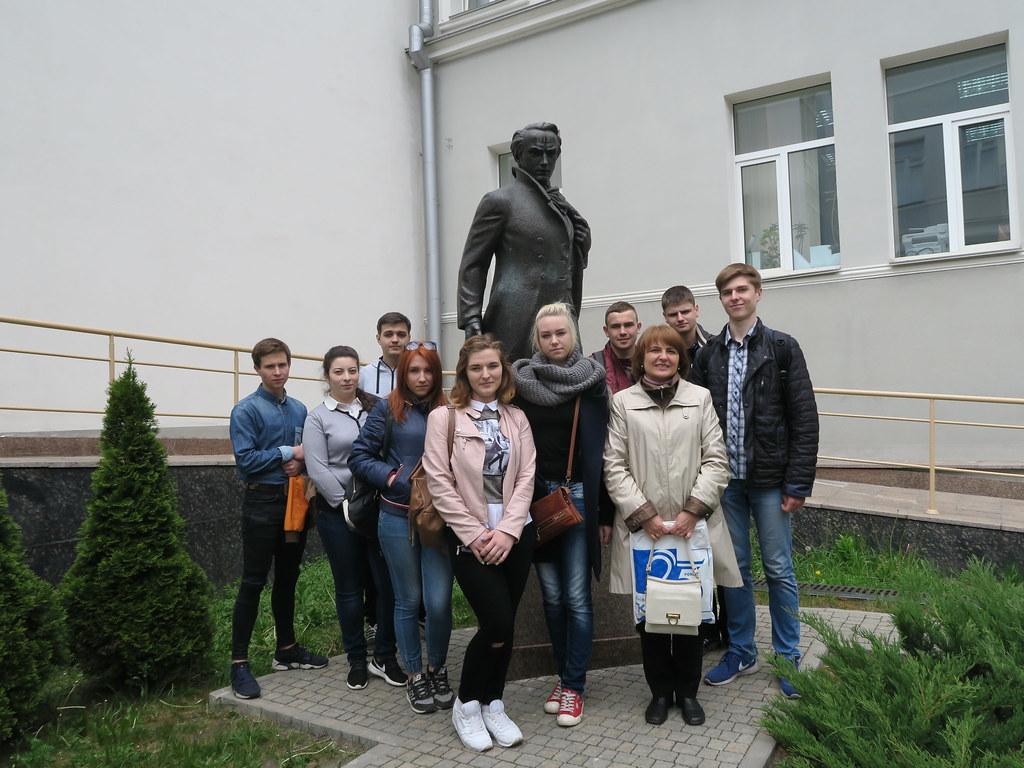Туризм: музеї Києва (навчально-ознайомча практика)