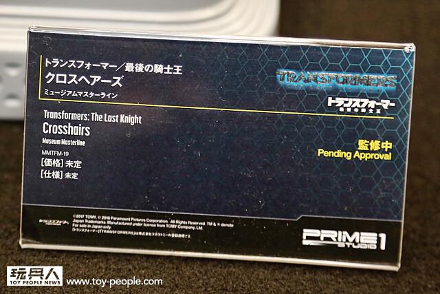 WONDER FESTIVAL 2017[夏]現場報導:PRIME 1 STUDIO