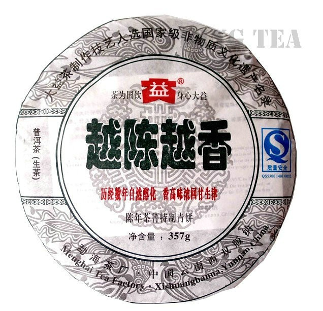Free Shipping 2009 TAE TEA DaYi YueChenYueXiang Beeng Cake 357g YunNan MengHai Organic Pu'er Pu'erh Puerh Raw Tea Sheng Cha