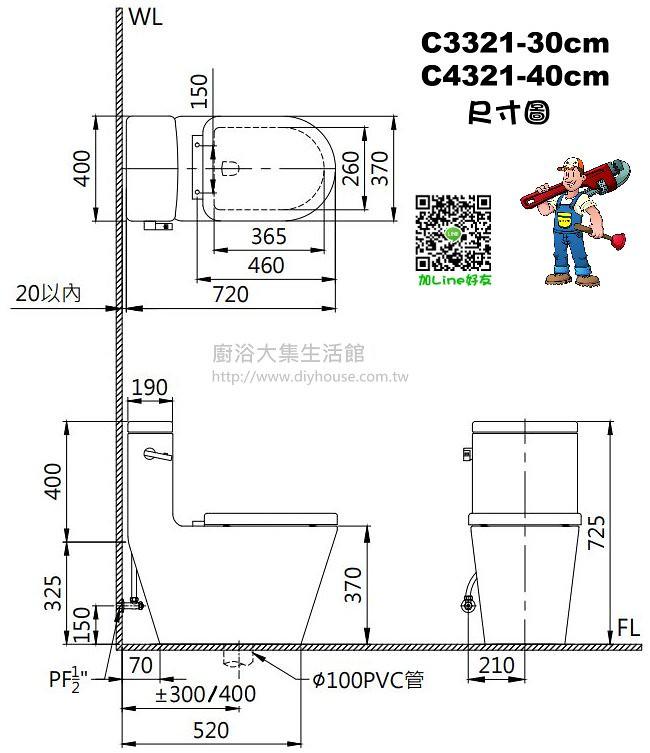 C3321 Size