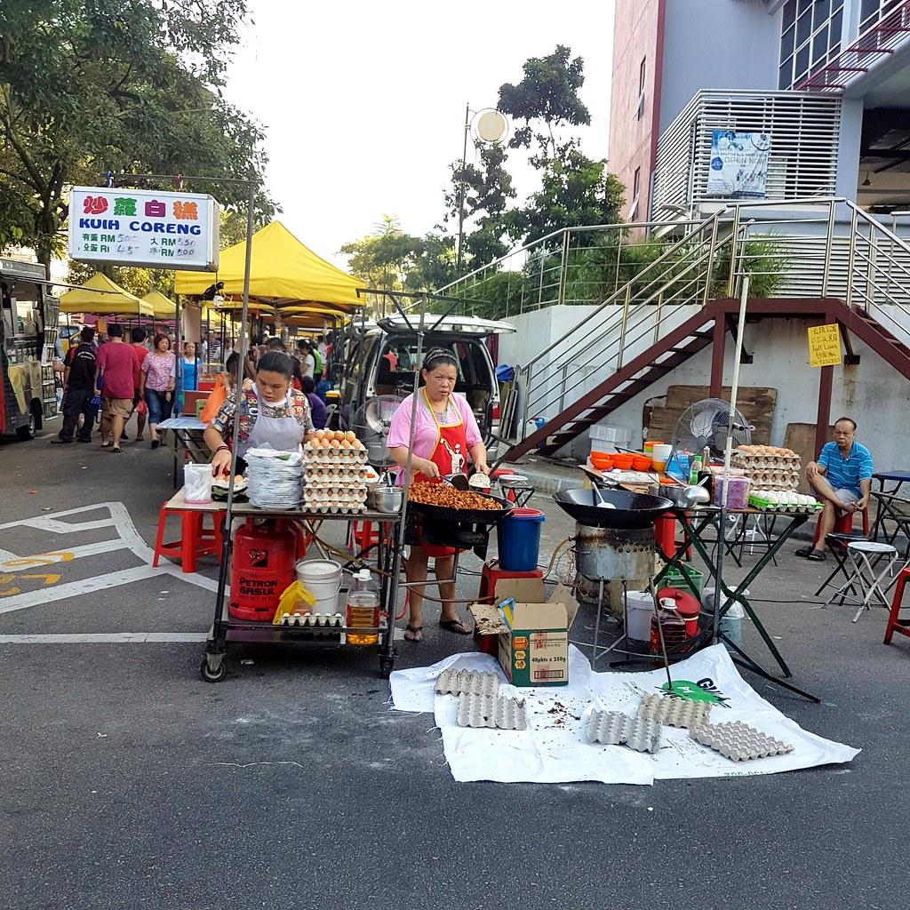 炒罗白糕 @ OUG Night Market