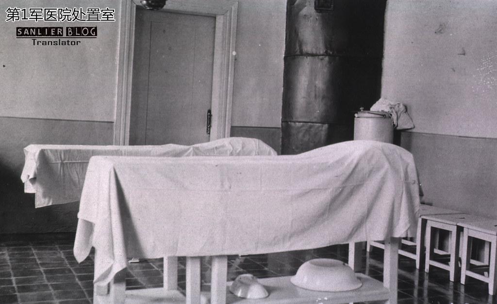 俄日战争俄军医务工作(哈尔滨第1军医院)08