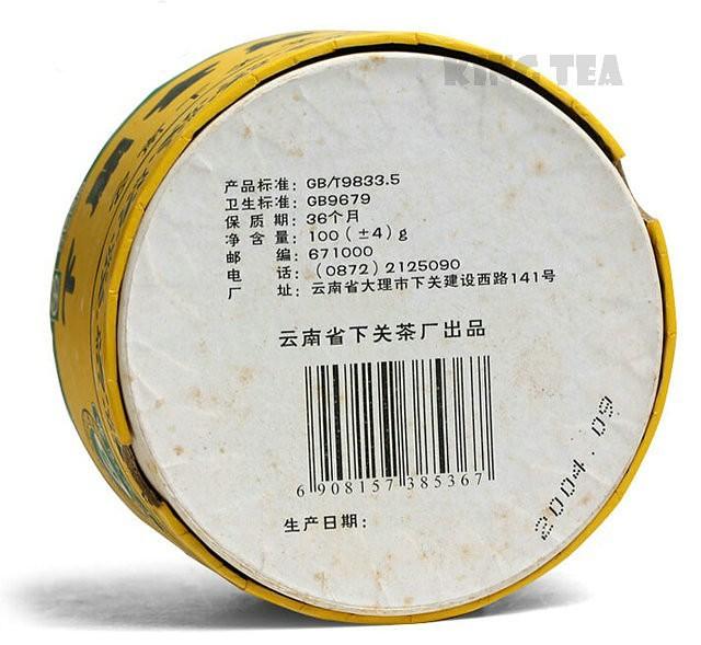 Free Shipping 2004 XiaGuan JinSi Golden Ribbon Tuo Bowl 100g *5 =500g  YunNan MengHai Organic Pu'er Raw Tea Weight Loss Slim Beauty Sheng Cha