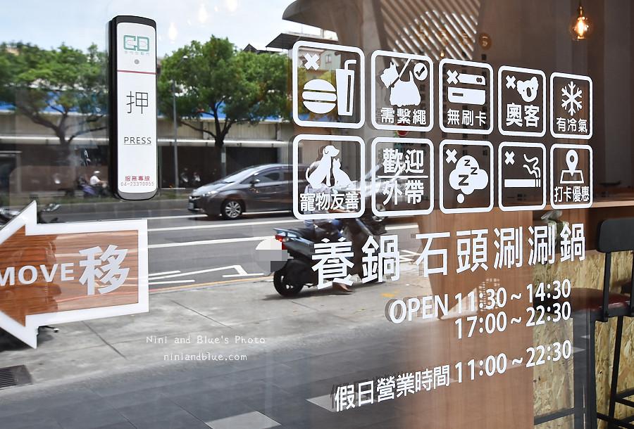 養鍋文心店台中排隊人氣高CP火鍋04