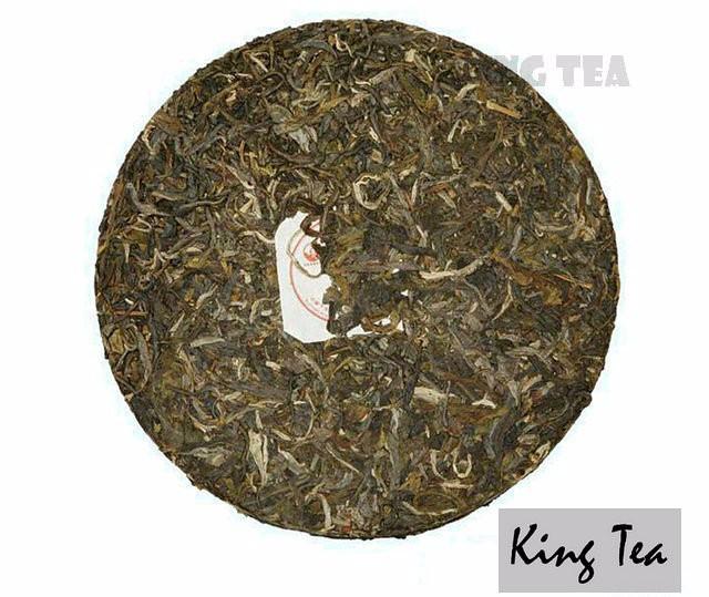 Free Shipping 2010 XiaGuan BuLang Round Cake 357g China YunNan KunMing Chinese Puer Puerh Raw Tea Sheng Cha Slim Beauty Weight Loss
