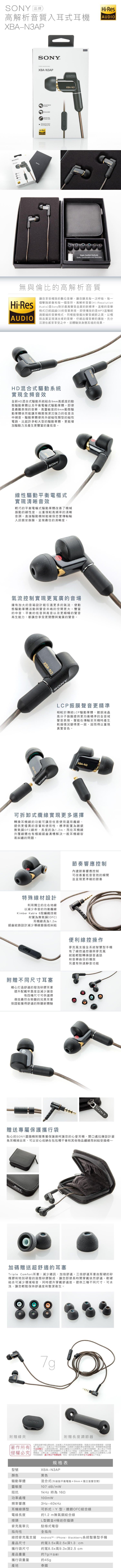 headset_32(W)