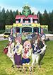 Nonton Sakura Quest Subtitle Indonesia