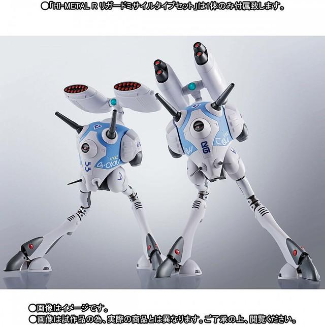 Hi-METAL R 《超時空要塞》「雙足戰鬥機械體リガード 導彈類型」 兩體共同販售!リガードミサイルタイプセット
