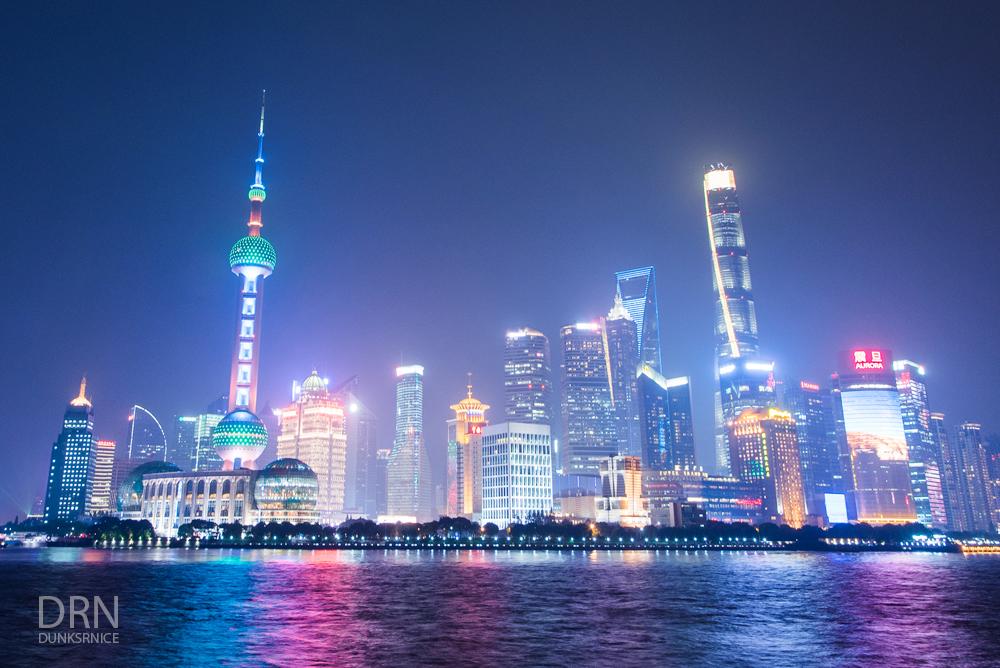 Shanghai, China - 2017