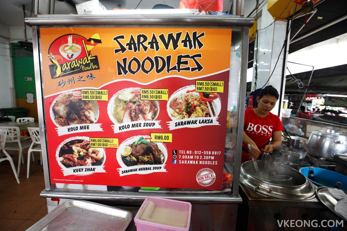 Sarawak Noodles Wangsa Maju