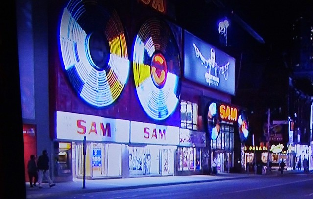 Sam The Record Man, 347 Yonge St. - 2005