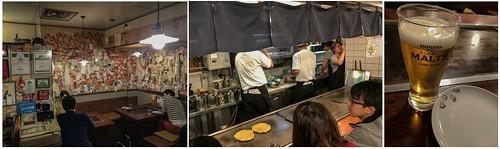 20161225_Kiji Osaka okonomiyaki