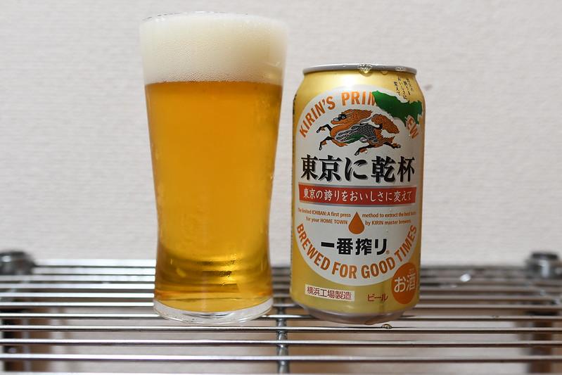 東京に乾杯を飲む