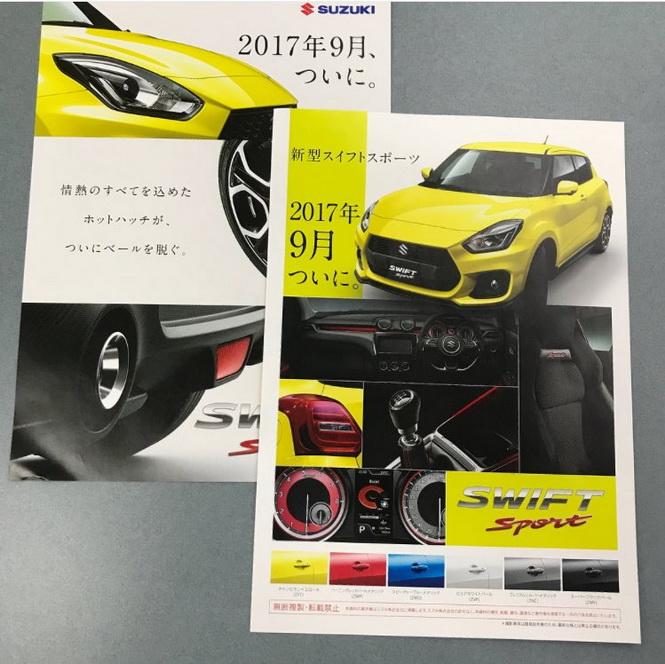 Suzuki-Swift-Sport-Catalogue-Leaked-Image