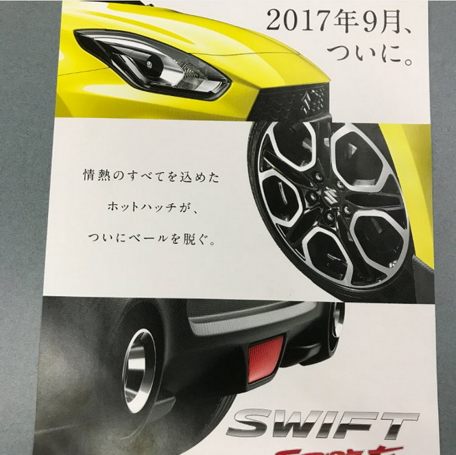 Suzuki-Swift-Sport-Catalogue-Leaked-Image-Headlamp-Alloys-Wheels-and-Exhaust-Tip