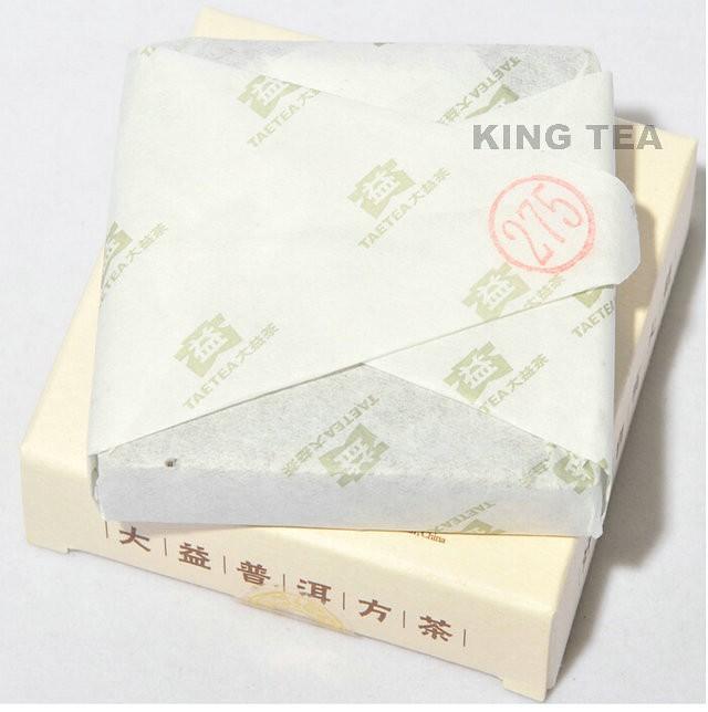 Free Shipping 2011 TAE TEA DaYi XueYun Zhuan Brick China YunNan MengHai Chinese Organic Pu'er Puerh Raw Tea Sheng Cha