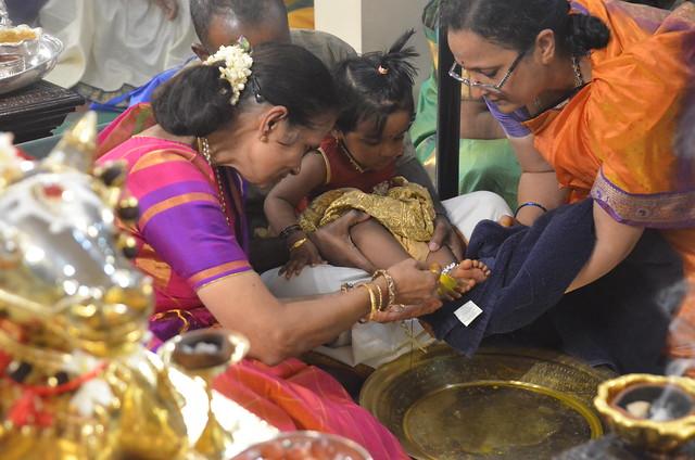 2017 Guru Purnima