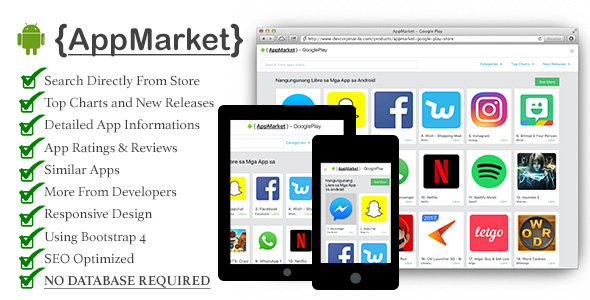 AppMarket – Google Play Store