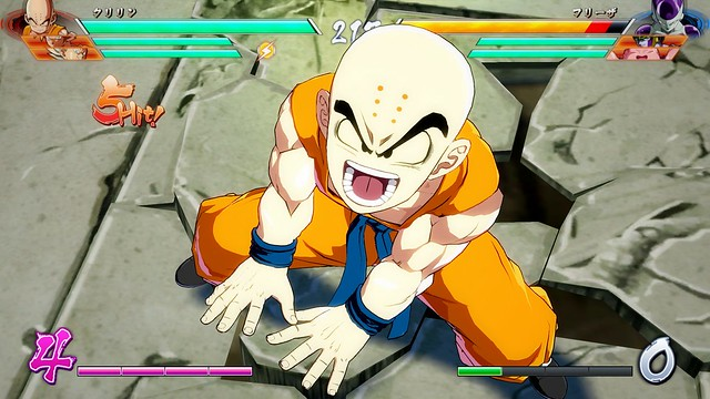 dragonball-fighterz_170721 (6)