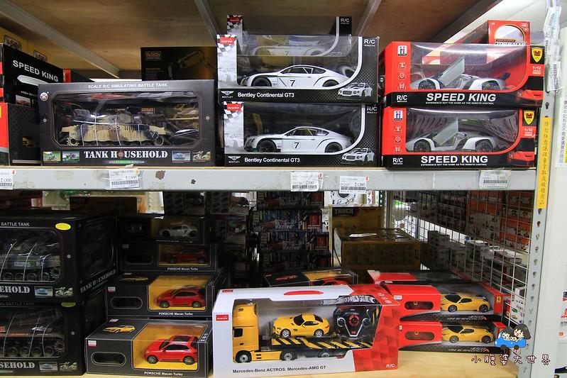 玩具特賣1 173