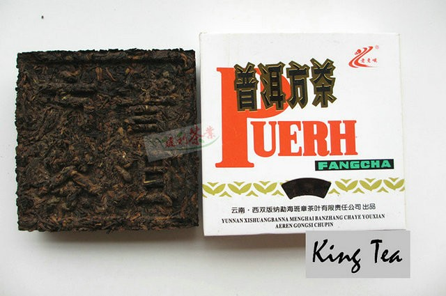 Free Shipping 2009 Lao Man'E Square Brick Zhuan 100g China YunNan MengHai Chinese Puer Puerh Ripe Tea Cooked Shou Cha Premium