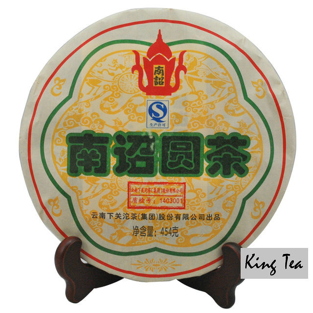 Free Shipping 2014 XiaGuan NanZhao YuanCha Cake 454g China YunNan Chinese Puer Puerh Raw Tea Sheng Cha Weight Loss Slim Beauty