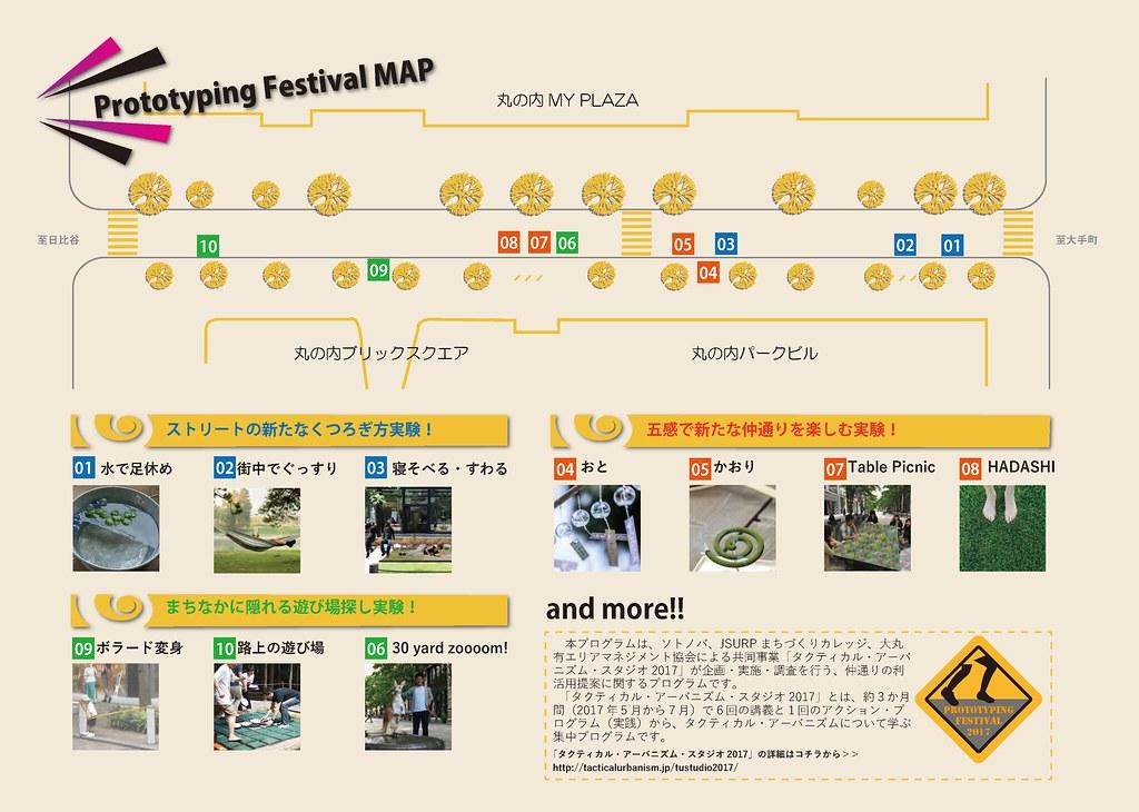 ptf2017map